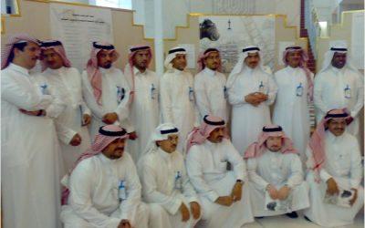 ولادة الجمعية السعودية للتصوير الضوئي