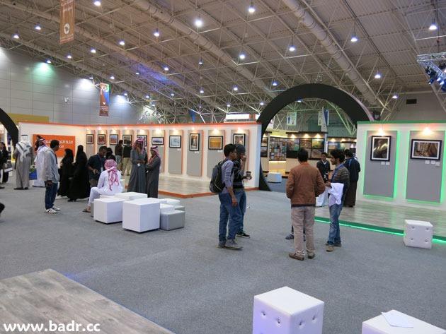 ألوان السعودية