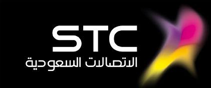 stc … السرقة عبر باقات التجوال الدولي