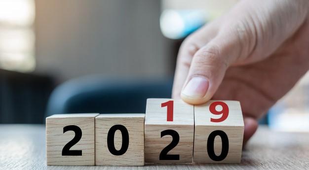 أهلا 2020