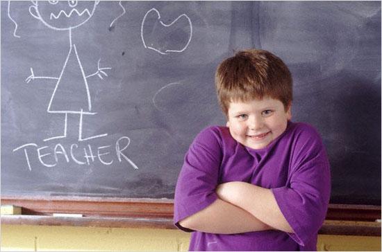 معلم, مدرسة