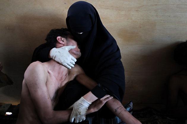 محجبة اليمن