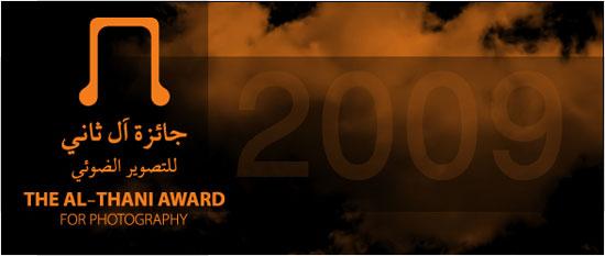 آل ثاني 2009
