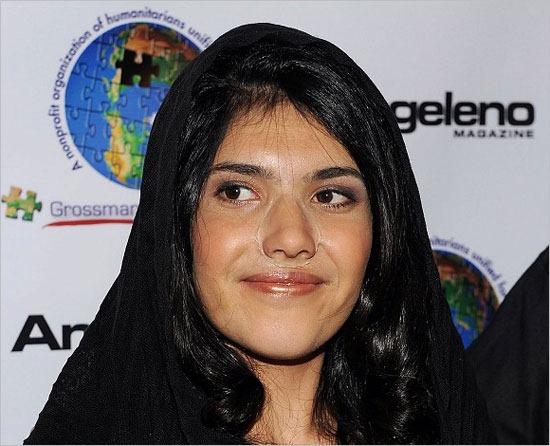 الفتاة الأفغانية