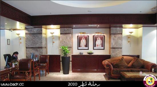 جلوريا الدوحة